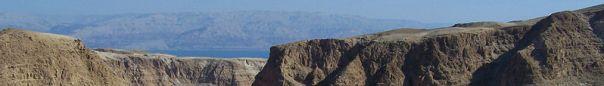Judaean_desert_banner